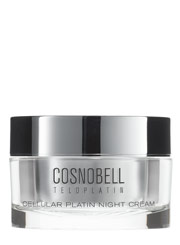 COSNOBELL Night Cream